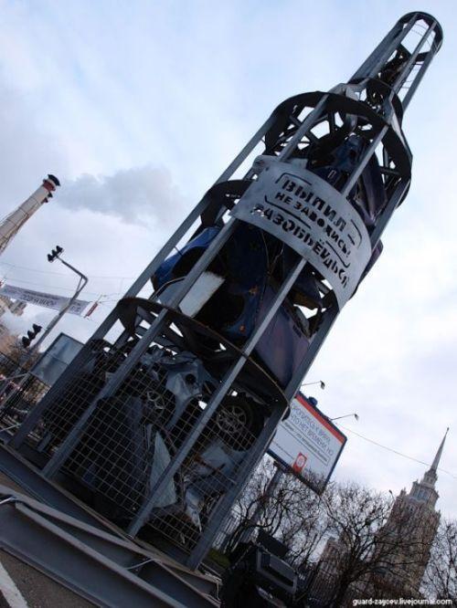 Monument against drunk driving (3 pics)