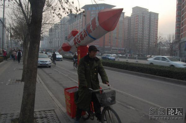 Rocket Bike (11 pics)