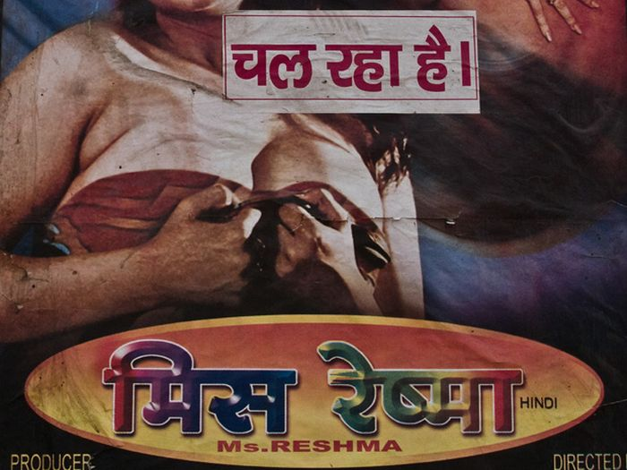 Adult Cinema in India (19 pics)