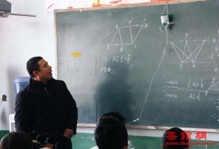 Chinese Math Teacher (3 pics)