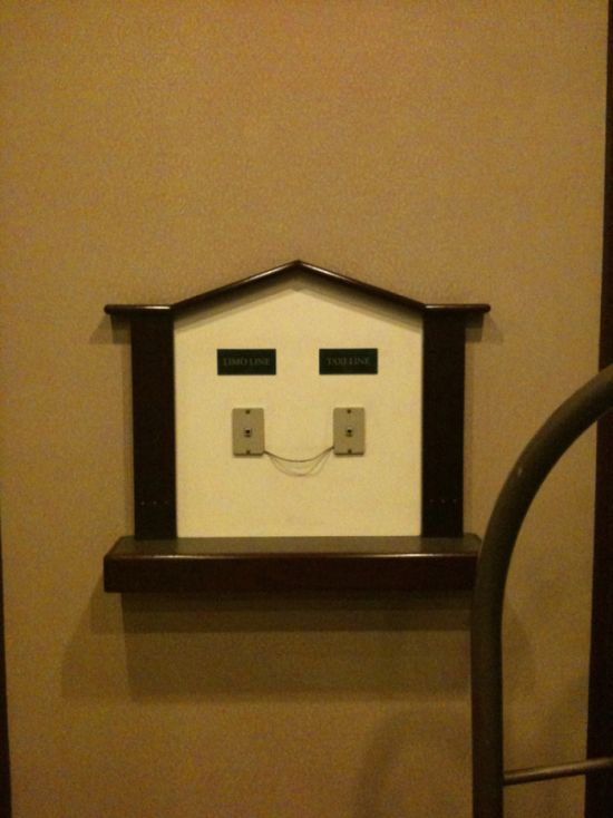 Faces Everywhere (59 pics)