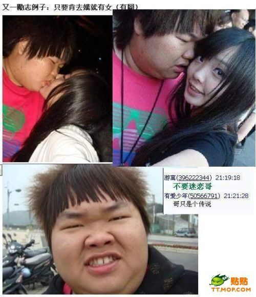 Funny Asian Guy (15 pics)