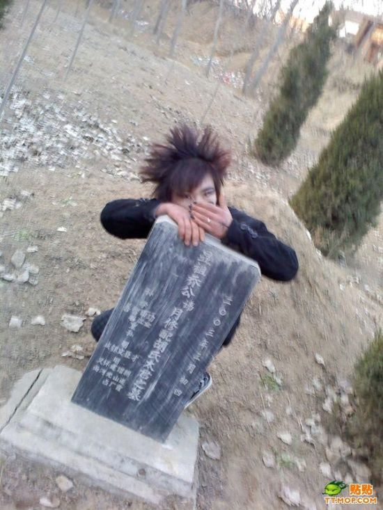 Goths in China (6 pics)