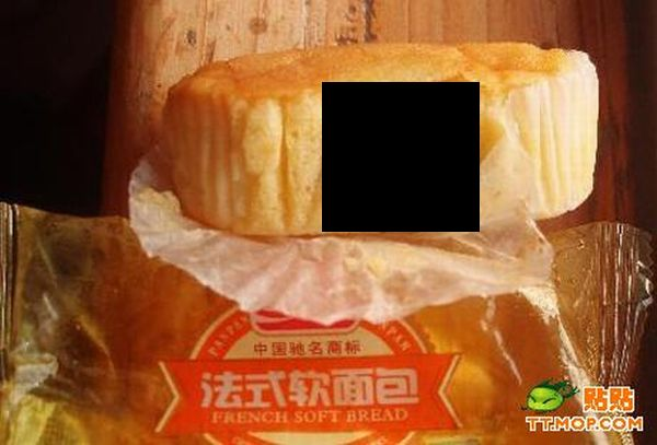 The Chinese bread (2 pics)