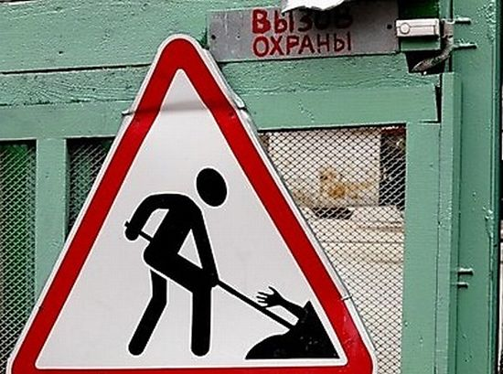 WTF Foreign Signs (13 pics)