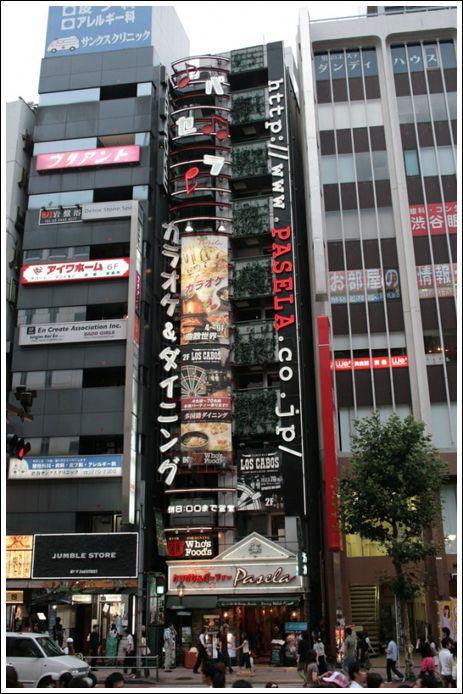 Slim Buildings in Japan (22 pics)