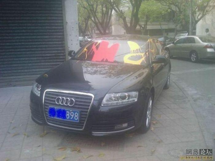 Revenge in China (4 pics)
