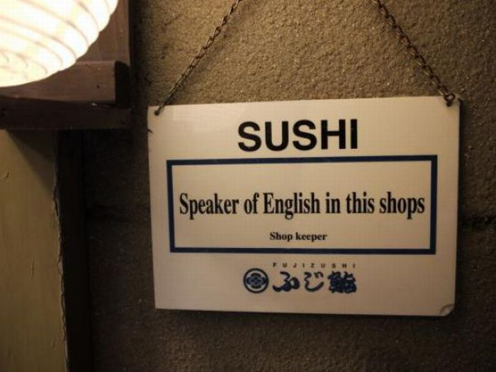 Funny Signs And Labels (21 pics)