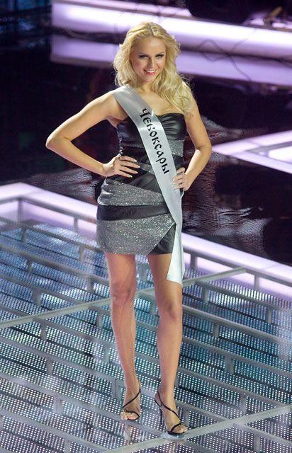 Miss  Russia 2010 (47 pics)