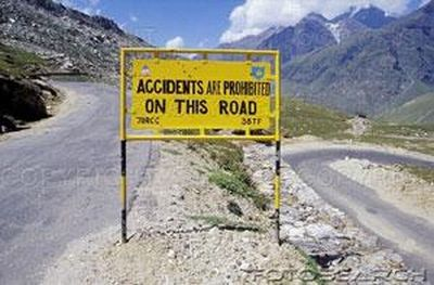 Funny Road Signs (25 pics)