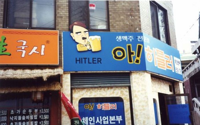 Hitler-themed Bars and Restaurants in Asia (11 pics)