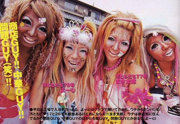Canguro Girls (40 pics)
