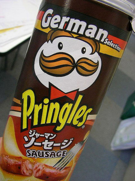 Unusual Chip Flavors (83 pics)