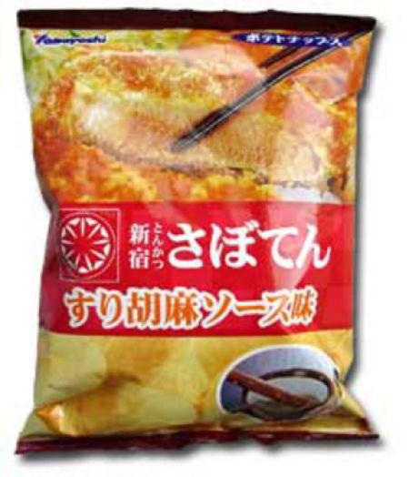 Unusual Chip Flavors (83 pics)