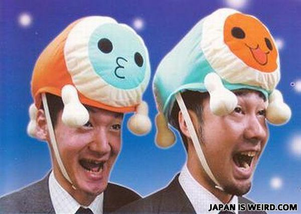 Only in Japan (97 pics)