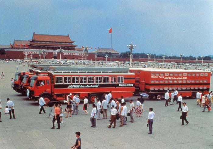Hotel Bus  (16 pics)