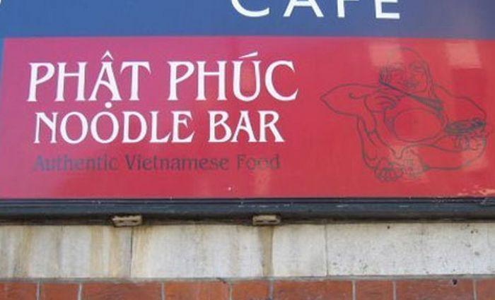 Terrible Restaurant Signs (25 pics)