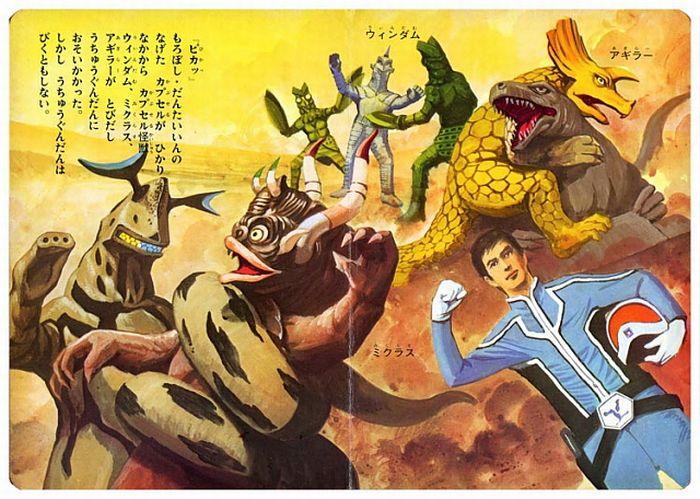Monster Art by Takayoshi Mizuki (28 pics)
