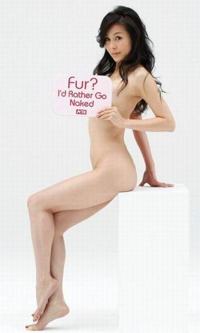 Sexy PETA Girls (24 pics)
