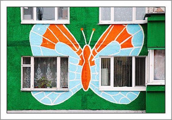 Colorful Buildings (21 pics)