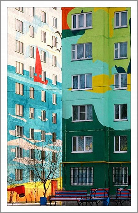 Colorful Buildings (21 pics)