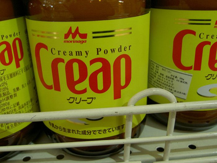 Bad Product Names (65 pics)