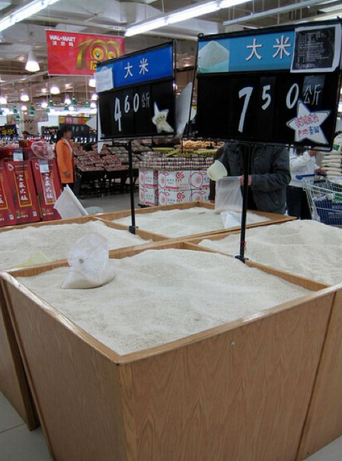 The Items They Only Sell At Chinese Walmarts (16 pics)