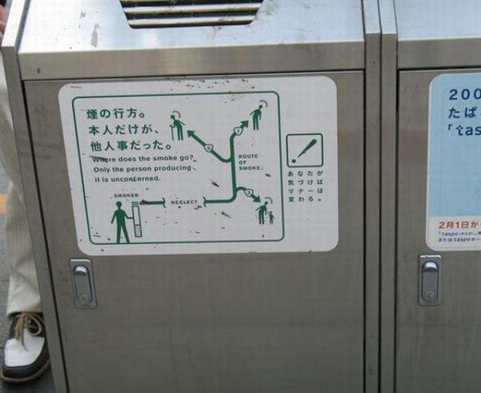 Funny Signs (59 pics)