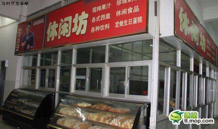 Cafeteria of Jiangnan University (5 pics)