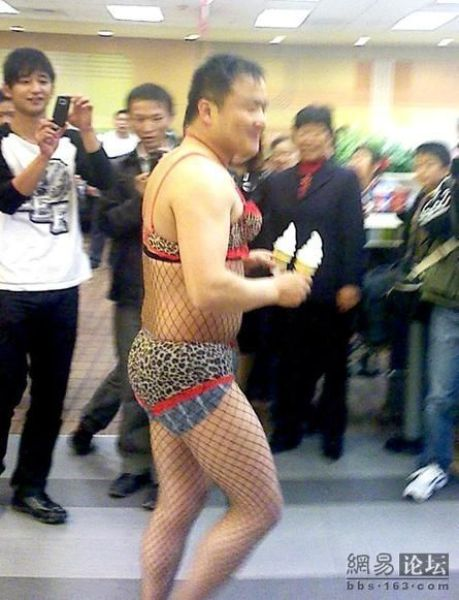 Crazy Chinese Fashion (17 pics)