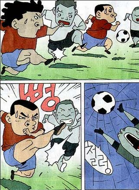 Korean Comics (41 pics)