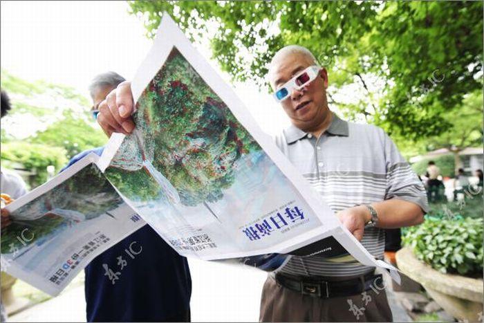 3D Newspaper (7 pics)