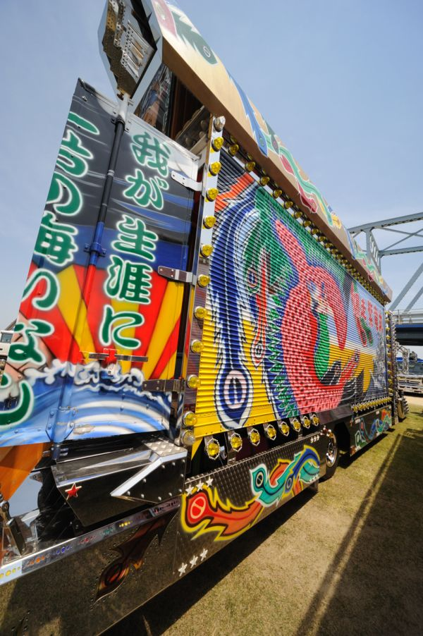 Cool Japanese Trucks (46 pics)