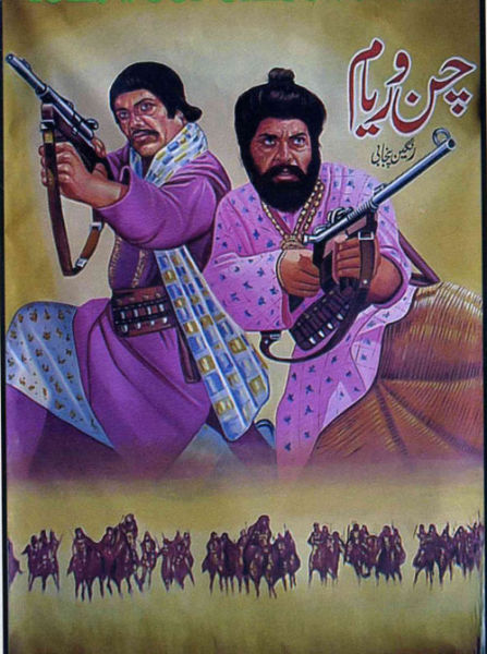 [Image: lollywood_movie_posters_13.jpg]