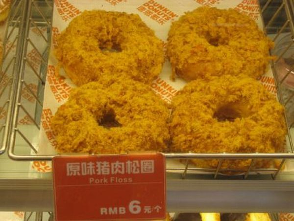 Weird Donuts From Around the World (14 pics)