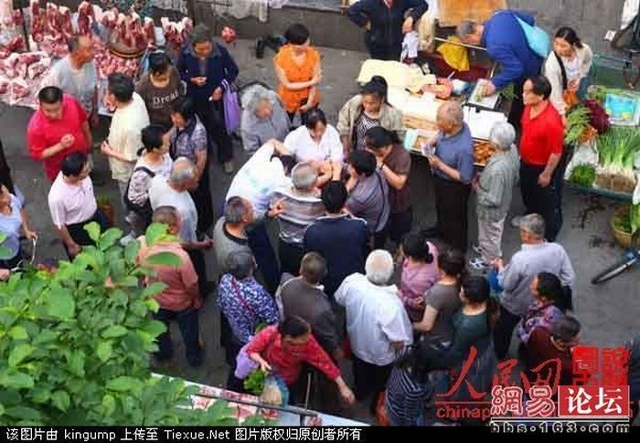 Fight at a Chinese Market (16 pics)