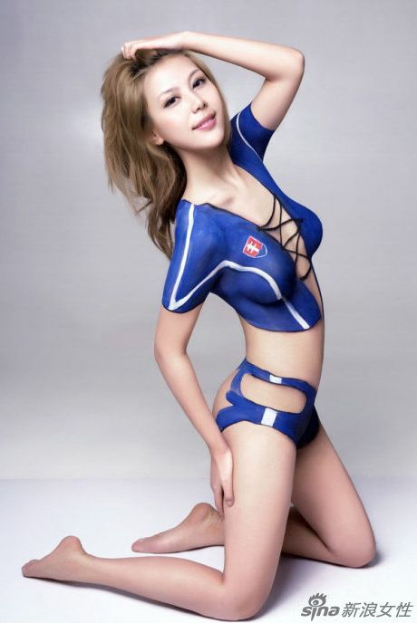 China's World Cup Girls Without Nipples (32 pics)