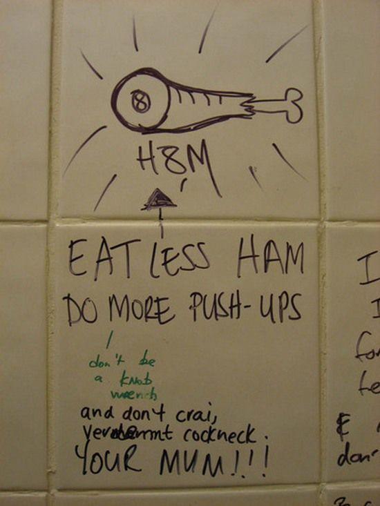 Bathroom Graffiti (51 pics)
