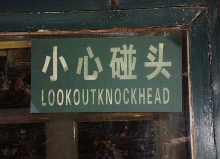 Hilarious Lost in Translation Signs (77 pics)