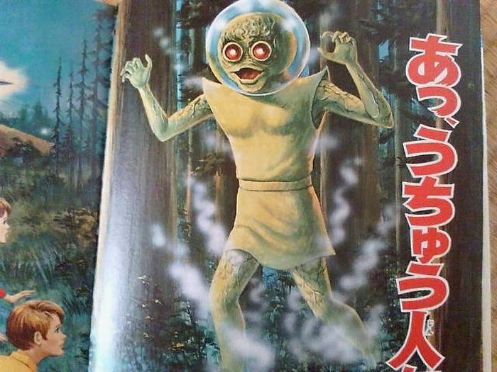 Japanese Monsters (36 pics)