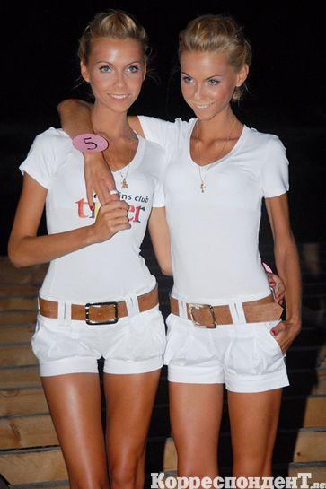 Twins Beauty Pageant (32 pics)