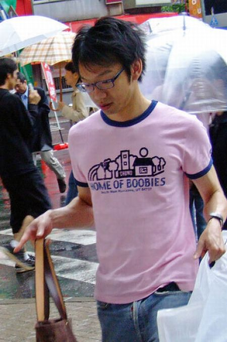 Asians Wearing Engrish T-Shirts (30 pics)