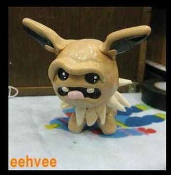 Ugly Pokemon (12 pics)