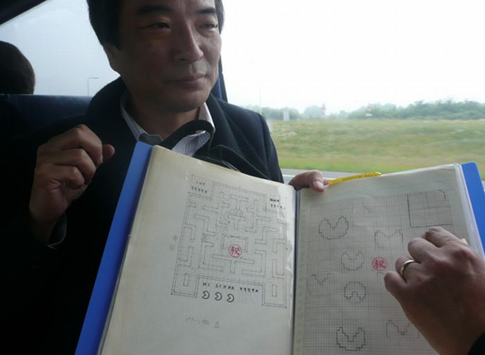 Original 1979 Pac-Man Drawings by Toru Iwatani (3 pics)