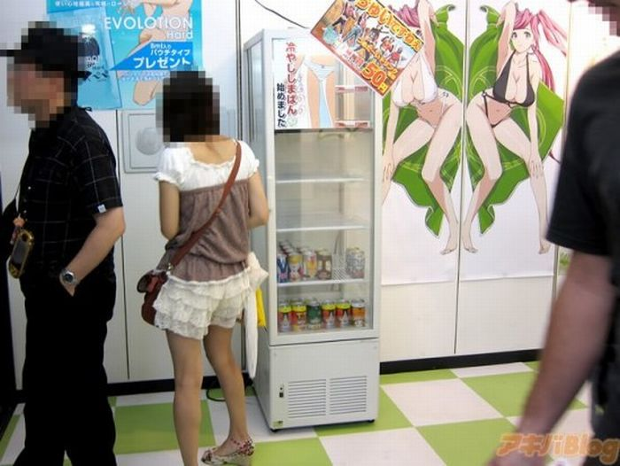 Ice Cold Panties From Japan (4 pics)