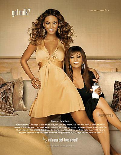 The Sexiest Got Milk Ads (25 pics)