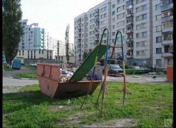 Hilarious Playground Fails (11 pics)