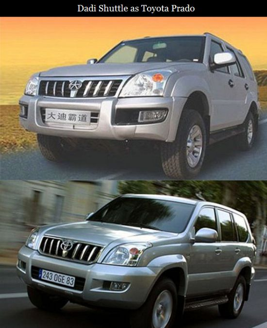 How Chinese Automakers Copy Everything (10 Pics