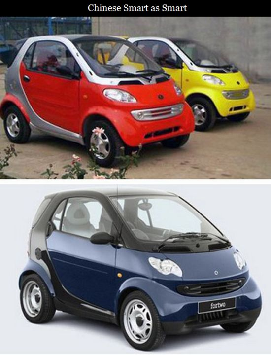 How Chinese Automakers Copy Everything (10 pics)