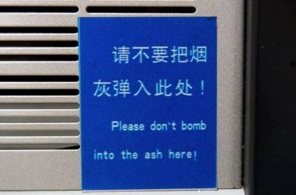 Engrish at Airports (22 pics)
